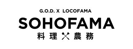 shofama